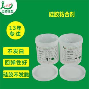 硅胶与硅胶粘接剂的广泛应用