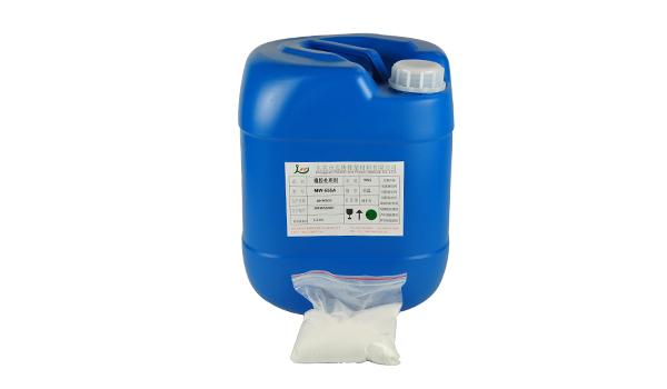 天然橡胶处理剂