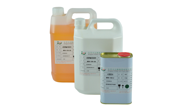 低温热硫化粘接剂