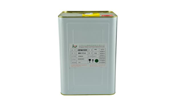 硅胶与金属处理剂