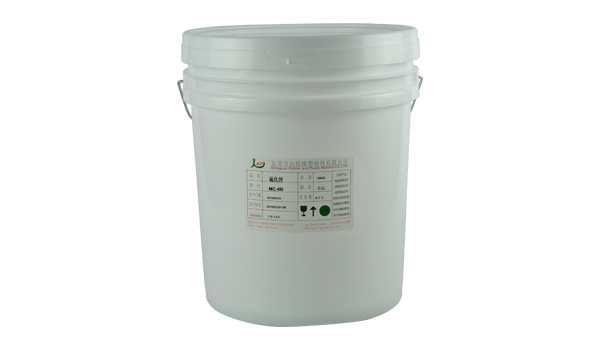 硅胶硫化剂