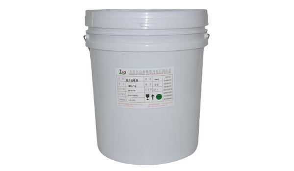 抗黄硫化剂