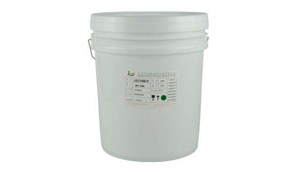 高抗黄无味硫化剂